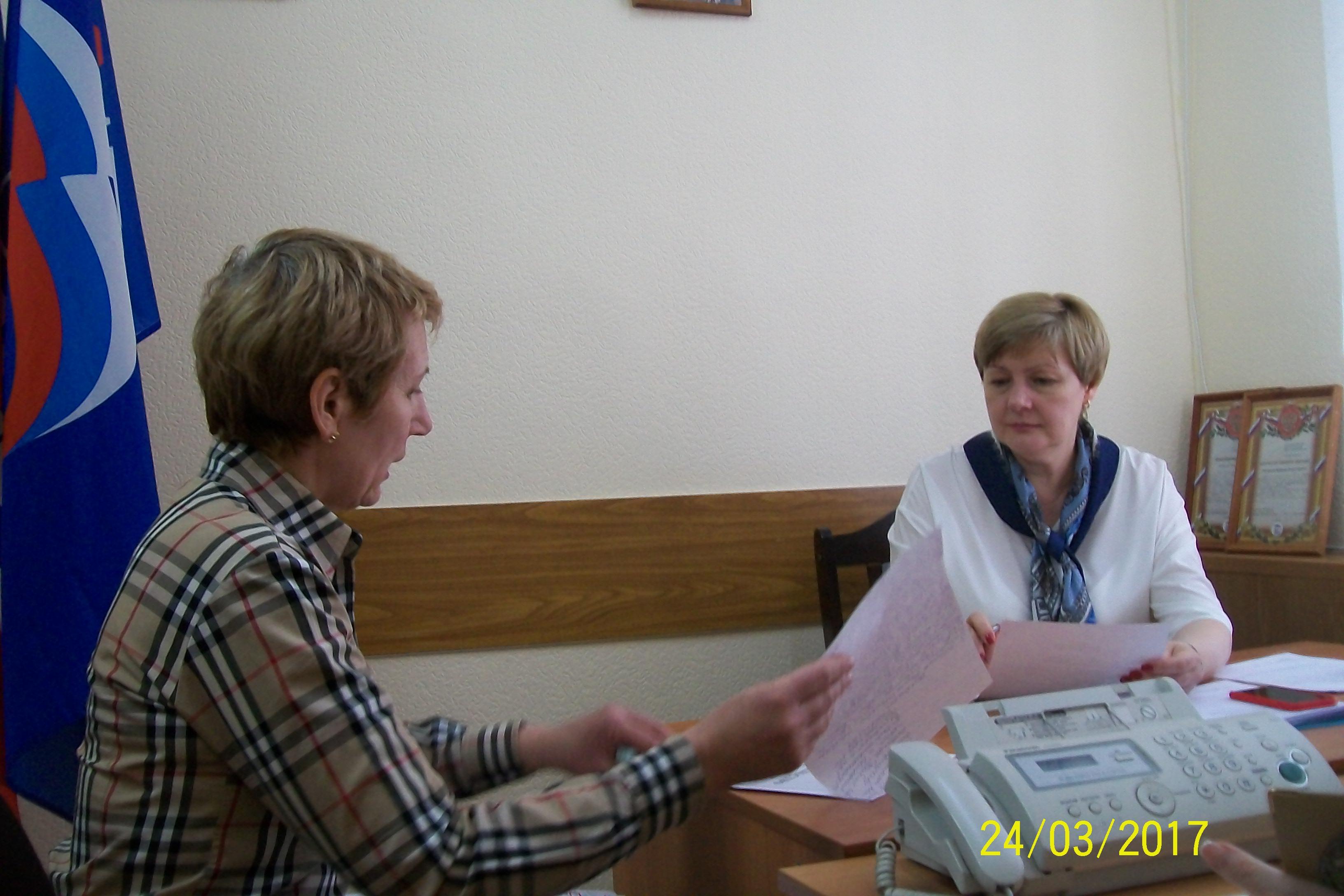 Работа для пенсионеров ростовская область